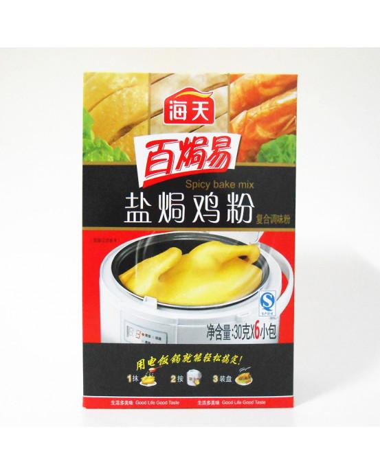 ALIMENTOS PARA POLLO - 海天盐焗鸡粉