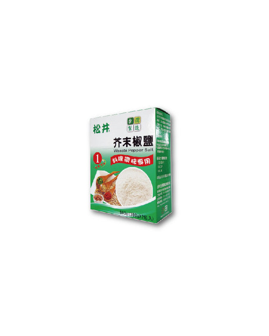 PIMENTA CON WASABI 600G - 松井芥茉椒鹽粉600G