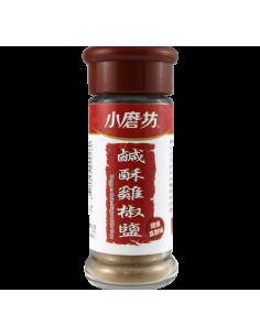 Pepper Salt For Fried...