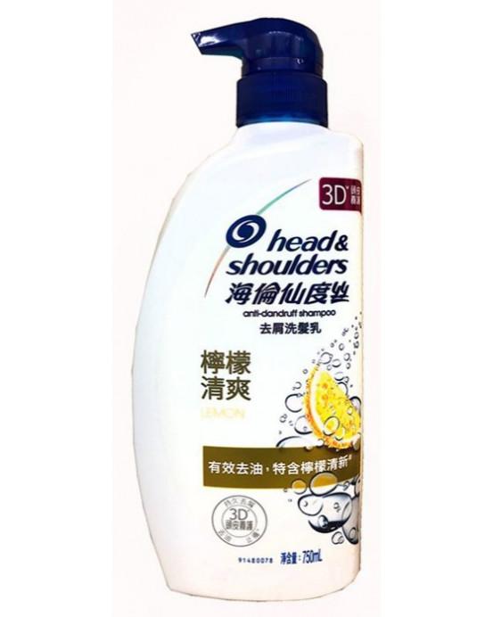 HEAD & SHOULDER SHAMPOO - 海倫仙度絲去屑洗髮乳