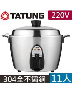 - 大同電鍋TAC-11T-NMV2 (220V)