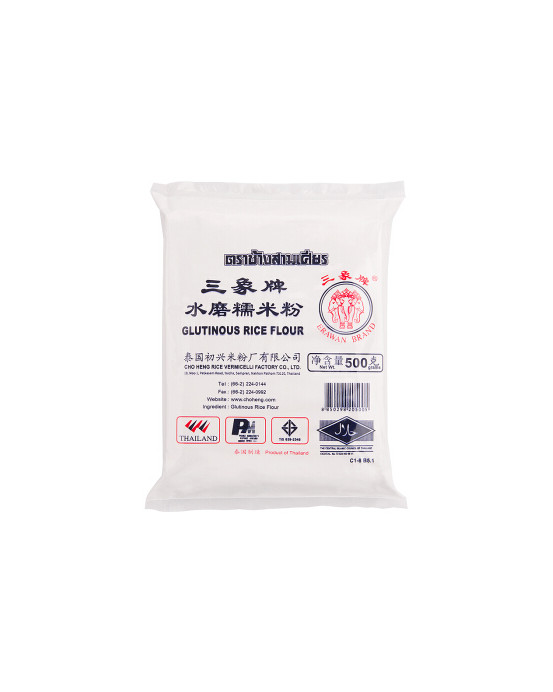 ARINA DE ARROZ - 三象牌水磨糯米粉