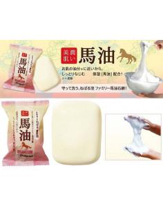 JABOM 2PCS - 馬油2入保濕香皂