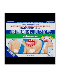 SALONPAS PATH - 撒隆巴斯貼片 大 6入裝