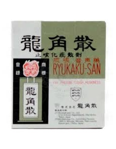RYUKAKU-SAN - 龍角散