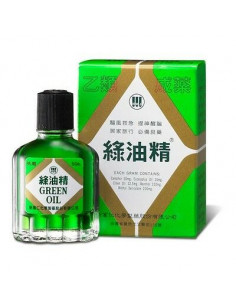 綠油精5GM
