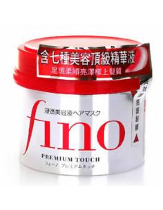 FINO  - FINO高效滲透護髮膜230G沖洗型