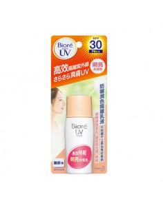 - 蜜妮防曬潤色隔離乳SP30(明亮)
