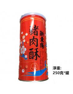 新東陽肉鬆250g