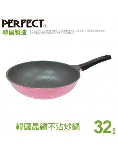 - 韓國晶鑽不沾炒鍋32cm粉紅(無蓋)