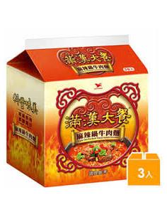 - 滿漢大餐麻辣鍋牛肉 200g包 3包入