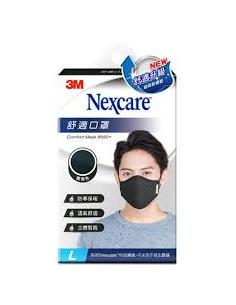 - 3M舒適口罩升級板(L 黑色)
