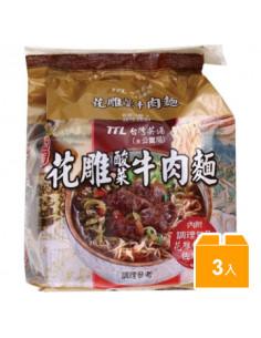 台酒花雕酸菜牛肉麵袋麵(3包/袋)