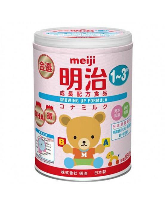 - Meiji 明治 金選1-3歲幼兒成長配方奶粉 850g