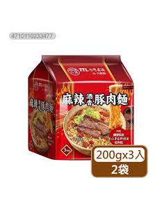 - 台酒麻辣酒香豚肉麵(3包)