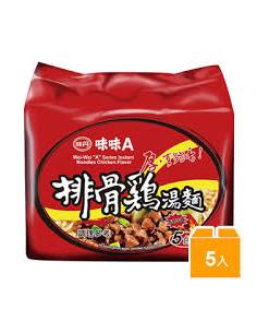 - 排骨雞湯麵(袋) 5包入