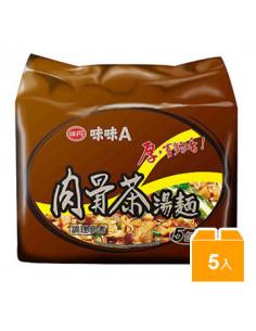 肉骨茶湯麵(袋) 5包入