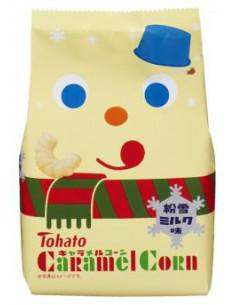 - 東鳩乖乖牛奶聖誕版77g