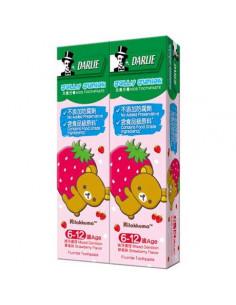 - 黑人6-12歲兒童牙膏 草莓口味