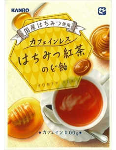 - 伽儂峰蜜紅茶糖75g