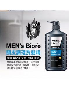 MEN'S BIORE SHAMPOO STRONG...