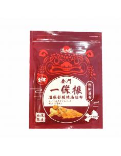 PATCH - 溫太醫金門一條根-薑黃貼布...